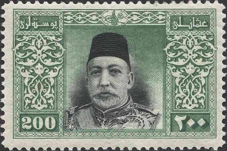Stamp of the Ottoman Empire, 1914 – Sultan Mehmet V. (Photo credit: Wikimedia Commons [Licensed under Creative Commons])