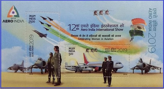 India Post Issued Stamps on Aero India 2019 – Internet