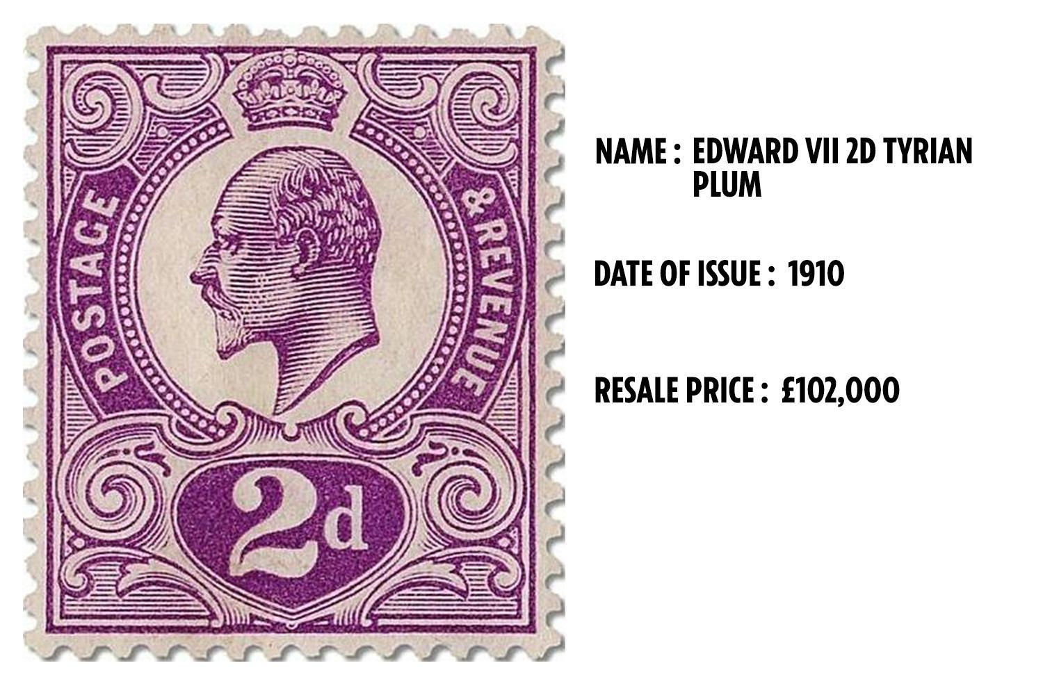 The majority of these stamps were destroyed when the King pictured on them died